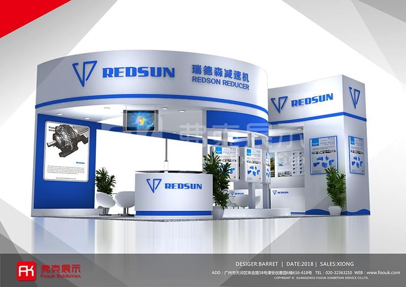 瑞德森机械设计方案VP01