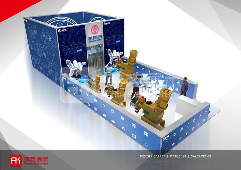 鹿丰电气设计方案VP01线材展