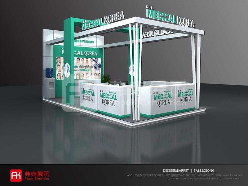 韓國醫療醫療展展台設計方案