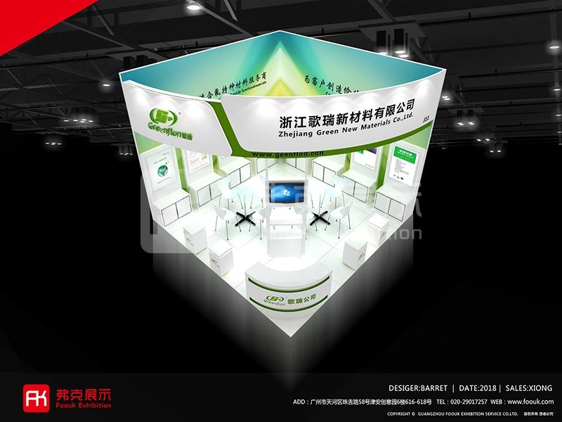 浙江歌瑞新材料橡塑展展台设计方案