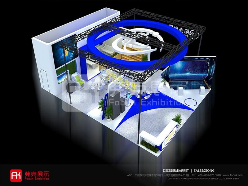 阳光心健教育展展台设计方案