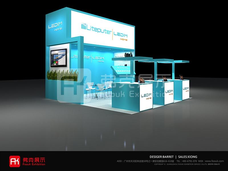 永林电子照明展设计方案