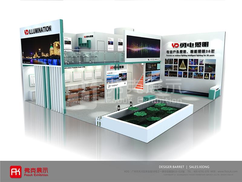 勇电照明照明展展台设计方案