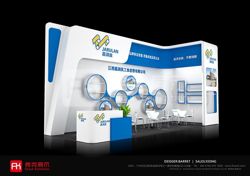 上海PTC 展江西嘉潤良設計方案